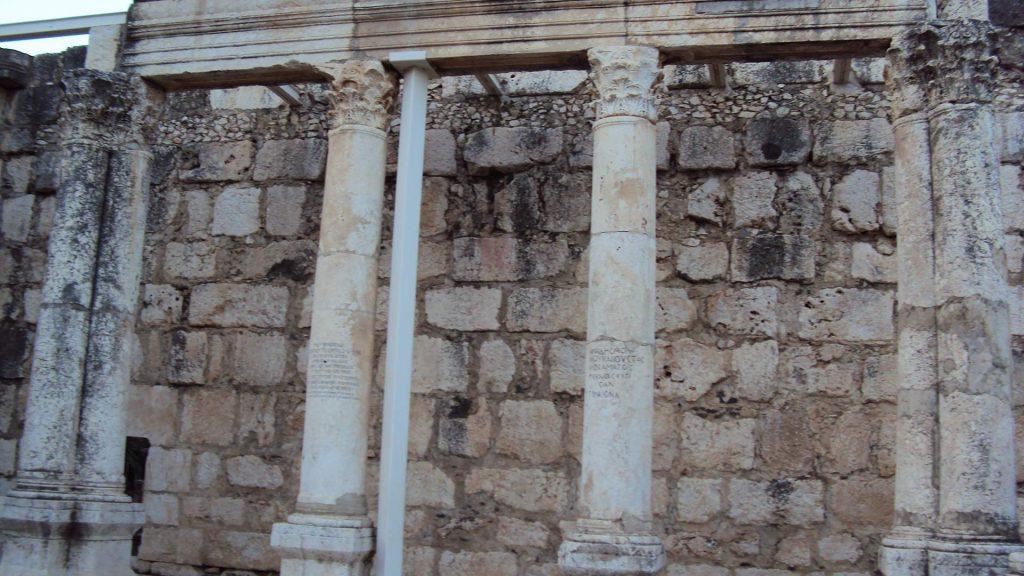 EN The Holy Earth–Israel Lucian Petrea 3